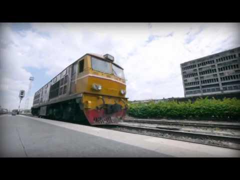 การรถไฟแห่งประเทศไทย 118 ปี สทท 11