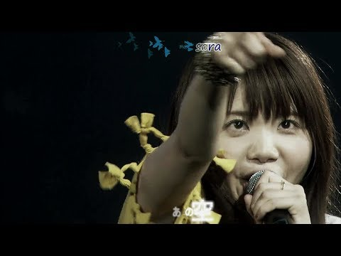 Ikimono Gakari - Blue Bird [Karaoke]