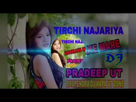 Tirchi Najariya Ghuma Ke Maare Dj Pradeep Rmx  { BHUPENDRA DJ KAPA UT ZONE PRESENT }