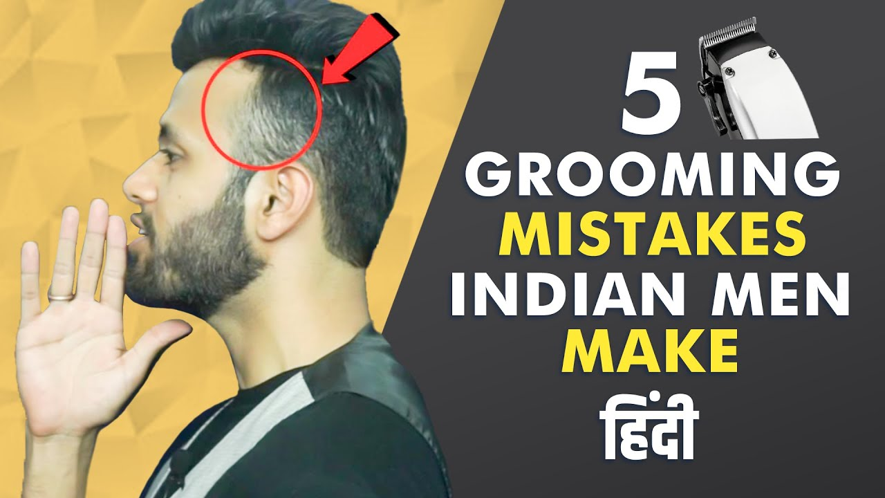 5 Grooming Mistakes Indian Men Make || Be Ghent ||