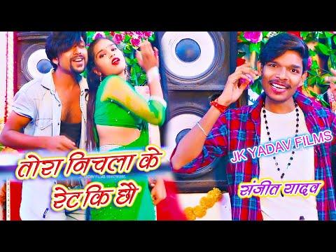 Dangerous Khiladi 4 (4K Ultra HD) Hindi Dubbed Movie   Ram Pothineni, Hansika Motwani from YouTube · Duration:  2 hours 15 minutes 5 seconds
