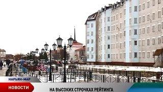 видео Компания ТОП-Трейд в г. Ханты-Мансийск