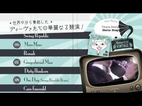No.1 Swing Cats Trailer
