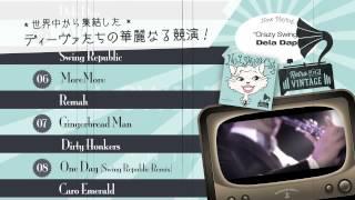No.1 Swing Cats Trailer