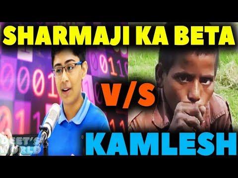 SHARMAJI KA BETA V/S KAMLESH SOLUTION | BEST MEME 2017 | KAMLESH SOLUTION |  FUNNY VIDEOS INDIA