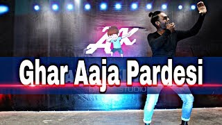 Ghar_Aaja_Pardesi | Akay | Lyrical Feel Dance | Cover Song | Choreography by | Amit Kumar |