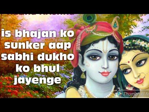 meri-naiya-us-paar-laga-do-(krishna-morning-bhajan)