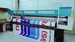 Широкоформатный принтер на сольвентных чернилах  ZeonJet32 04 Polaris , AFG(Наша компания создает рекламные конструкции любого вида и формата, а также размещает вашу рекламу на щитах..., 2016-09-15T14:47:52.000Z)