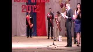 Конкурс Виват Мужчины 2012(, 2012-03-01T04:41:42.000Z)