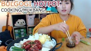 BULGOGI불고기전골(Korean BBQ) Hot Pot Cooking/Mukbang   KEEMI