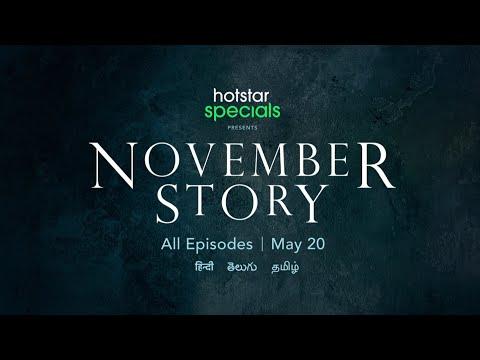 Hotstar Specials November Story Official Trailer   Tamannaah, Pasupathy   20th May   Hotstar US
