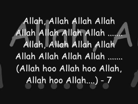 Allah Hoo s   Khuda Kay Liye by PITS