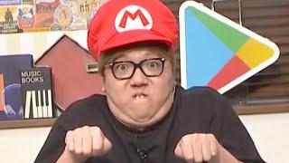 ヒカキンvs視聴者でスマホ版マリオカート対決!誰でもかかってこいやwww【Google Play Gaming Week】
