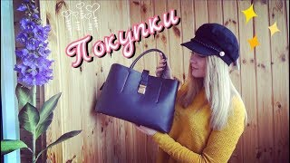 ♡ ПОКУПКИ ОДЕЖДЫ | SheIn, Bershka, Pull & Bear, H&M | Новое пальто, сумка, кепи...