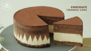 초콜릿 티라미수 케이크 만들기 : Chocolate Tiramisu Cake Recipe  Cooking tree