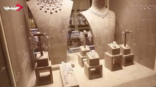 انطلاق معرض دبي الدولي للمجوهرات لعام 2018