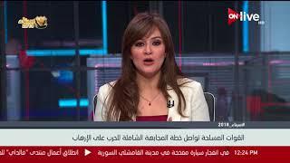 فيديو| «الغباري»: «السيسي» يقدم الدعم النفسي والمعنوي لطلبة الكلية الحربية