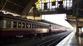 【タイ】 バンコク・フワランポーン駅(クルンテープ駅) Bangkok Railway Station สถานีรถไฟกรุงเทพ กรุงเทพฯ (2017.3)