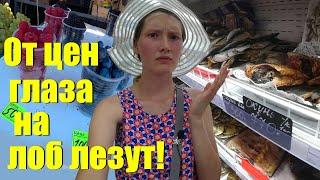 Кучугуры, 2019 - цены на фрукты, в магазине и столовых