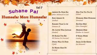 Suhane pal vol.7