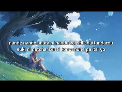 Ikimono Gakari - Nande [With Lyrics]