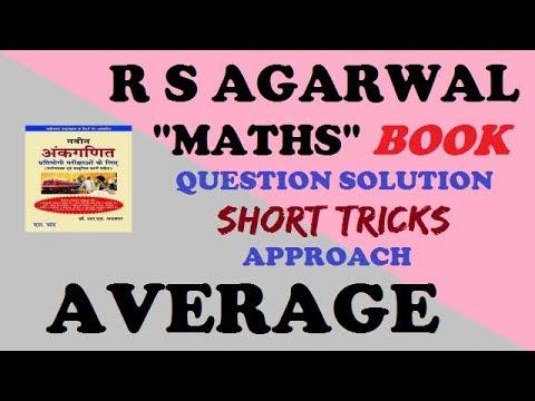 R S AGARWAL BOOK || Average Aptitude Tricks For Bank PO | Clerk