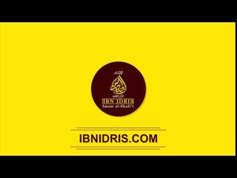 Ibn Idris Video Logo