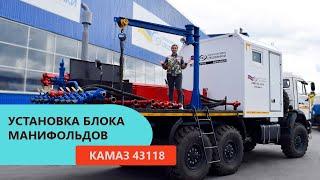Станция контроля цементирования скважин СКЦС-01 Камаз 43118-3027-50
