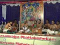 01 - Erode Rajamani Bhagavathar - Panduranga Bhajana Mandali - Rameswaram