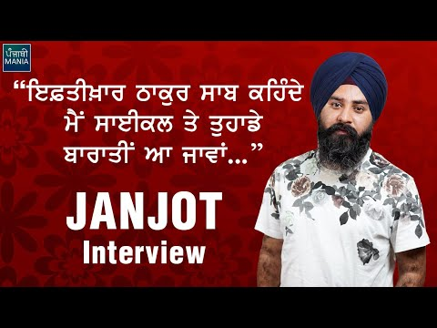 janjot-singh-opens-up-on-directing-amrinder-gill,-iftikhar-thakur,-nasir-chinyoti-and-akram-udas