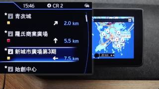 BMW i3 (2017 or earlier) - Navigation System: Search for Charging Station in Navigation