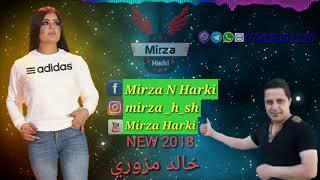 خالد مزوري احلى حفله واحلى اغاني عراقي 2018