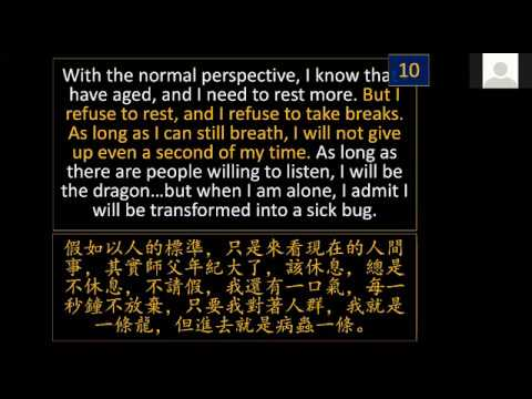 2019.07.27 Jing Si Wondrous Lotus Sutra Review