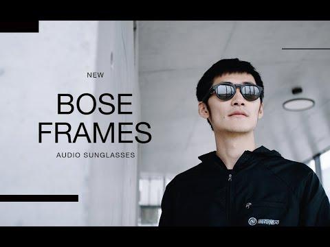【影視颶風】BOSE的音樂眼鏡真的值1600元嗎?BOSE FRAMES深度體驗 - YouTube