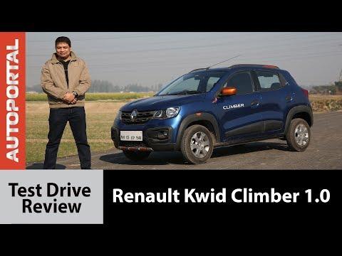 Renault Kwid Climber Test Drive Review - Autoportal