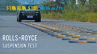 Rolls-Royce 80 Kmph (50 mph) Suspension Test | Rolls-Royce vs. Speed Bumps | The Ultimate Comfort