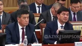 Деспасито ЖК депутаты