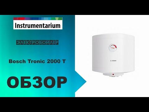Электрический бойлер Bosch Tronic 2000 T 50 SB