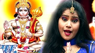 हनुमान जी के इस भजन को सुनकर शक्ति बढ़ाये - Khusboo Uttam - Hanuman Bhajan 2017