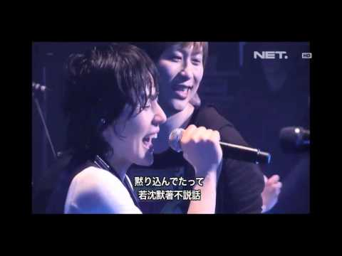 Entertainment News - Ost Film Oshin dirilis