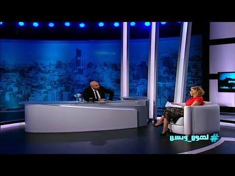 برنامج لهون وبس حلقة 20 - مقابلة ماغي فرح HD