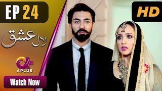 Pakistani Drama | Laal Ishq - Episode 24 | Aplus Dramas | Faryal Mehmood, Saba Hameed