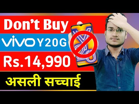 Don't Buy Vivo Y20G | Vivo Y20G India Launch , India Price , Full Specs , Processor , Buy Or Not