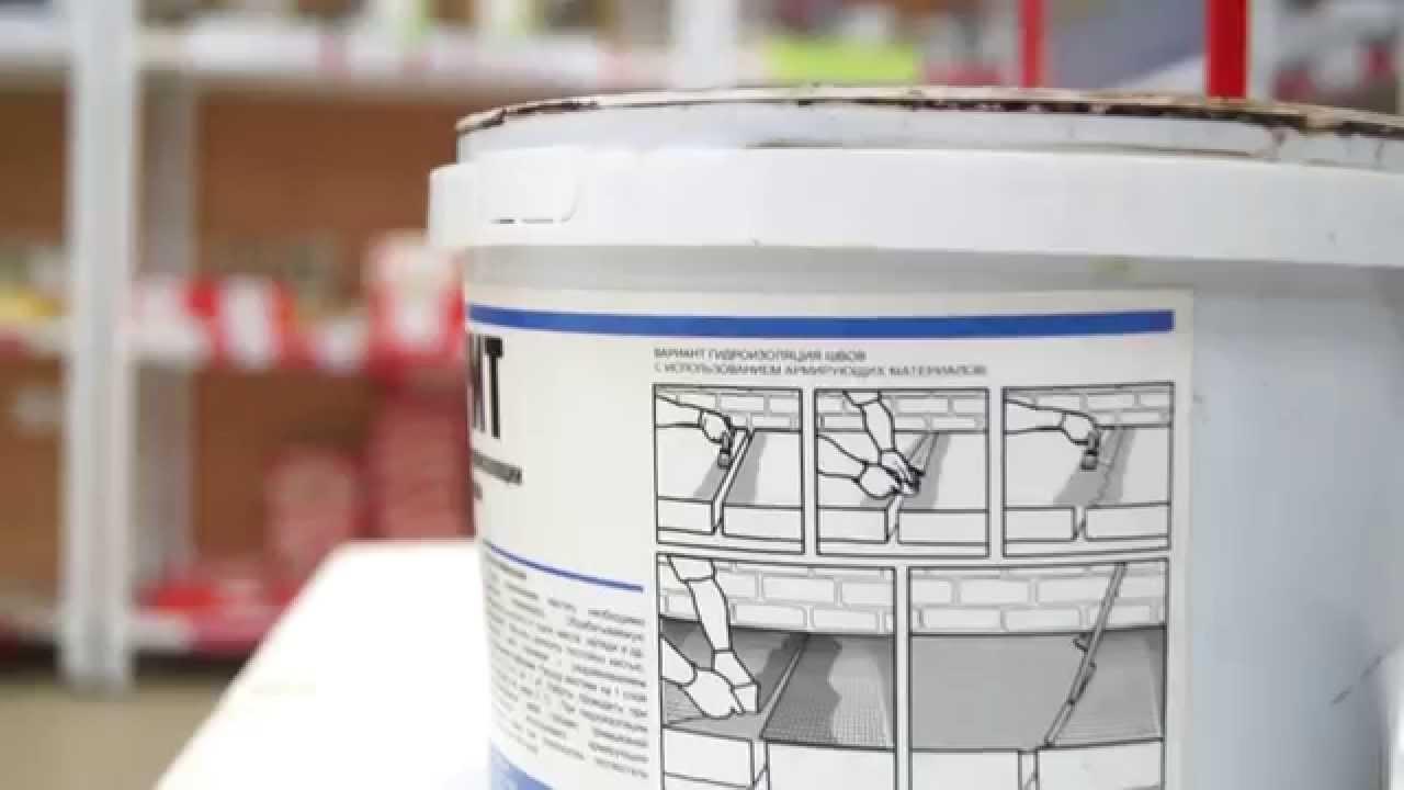 Продажа суперпластификатора с-3 осуществляется со склада в г. Пермь, пермский край. Купить пластификатор с-3 вы можете в будни с 9-00 до 17 00.