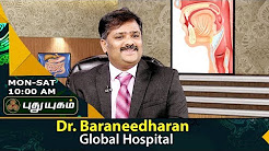 Doctor On Call 07-09-17 Puthuyugam TV Show Online
