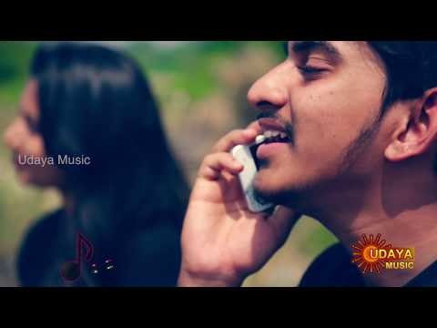 TELIPHONE GELATHI || NEETHU NINAAD || SOME GEETHA || UDAYA MUSIC Kannada Melody Hit Songs