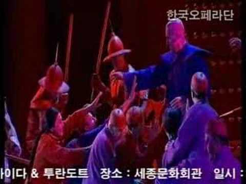 2008 Pizzi opera festival aida-turandot 아이다-투란도트 연속공연!