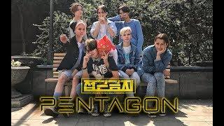 [1theK Dance Cover Contest] K-POP IN PUBLIC | PENTAGON (펜타곤) - HUMPH!(Prod. By GIRIBOY(기리보이)) (접근금지)