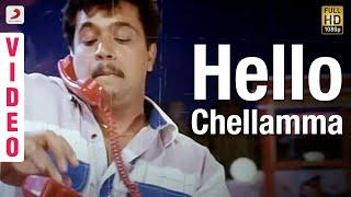 Karna - Hello Chellamma Video | Arjun | Vidyasagar