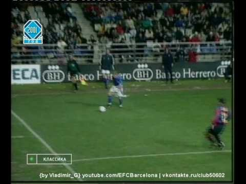 Real Oviedo - Barcelona 2nd half 07.01.2001 highlights, goals, tricks {by Vladimir_G}